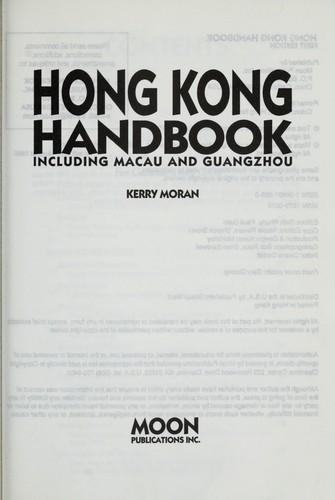 Download Hong Kong Handbook